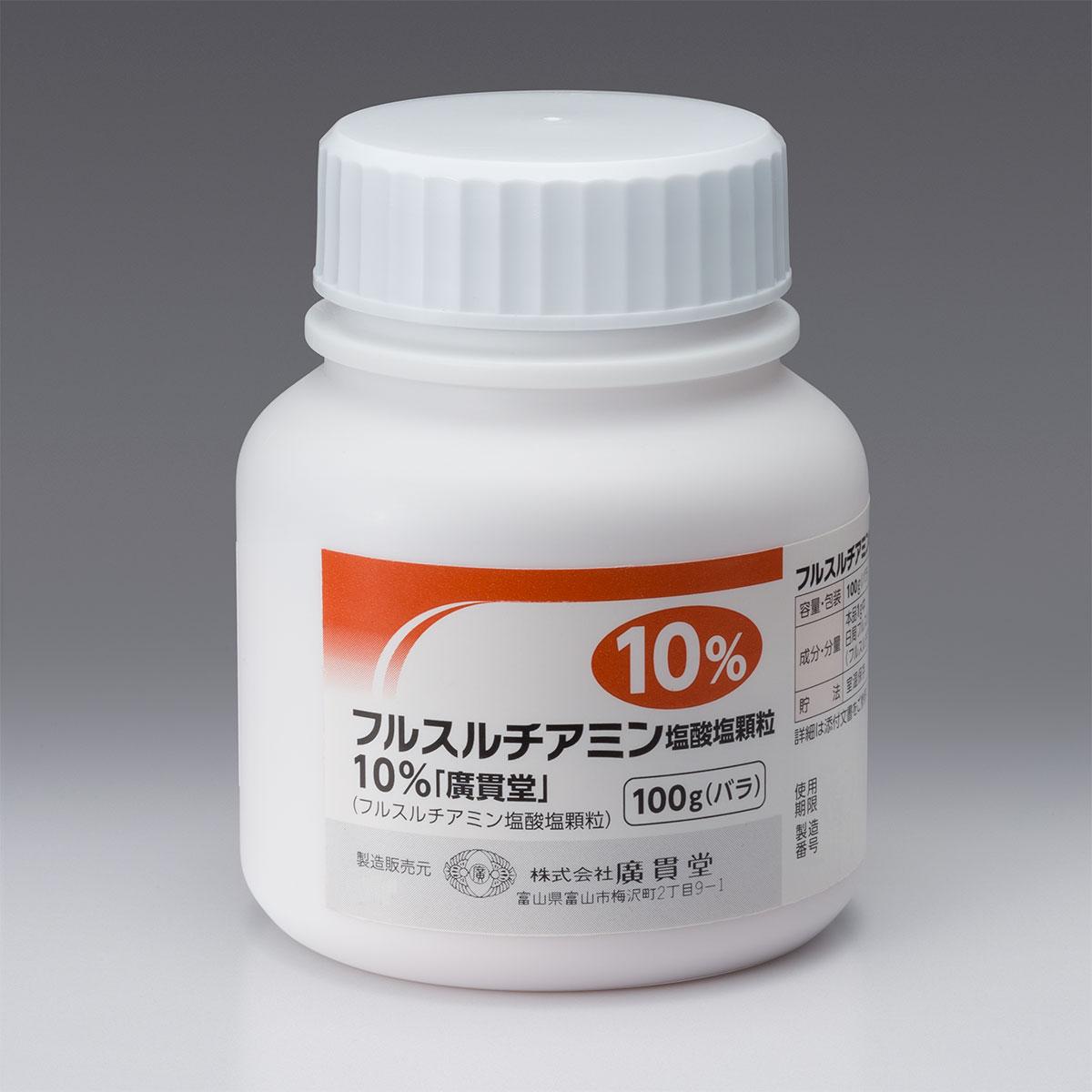 フルスルチアミン塩酸塩顆粒10%...