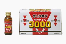 サンリキソDX3000